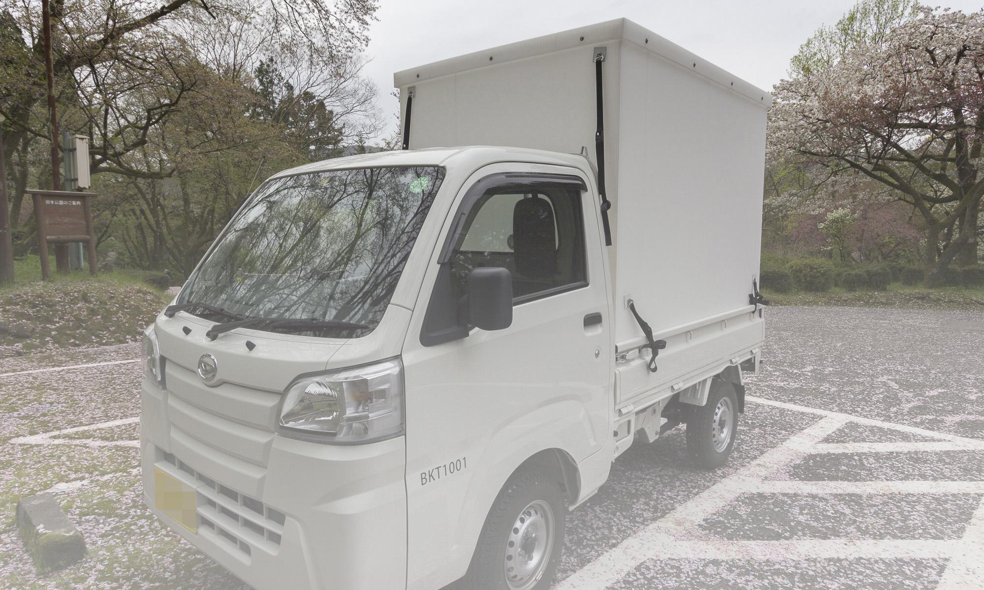 軽トラック荷台に乗せる軽量ボックス